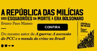 Slide 4 mobile - Republica das Milicias