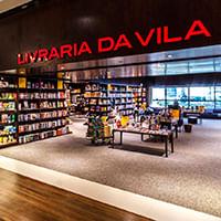 Aurora Shopping