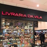 Shopping Jardim Sul
